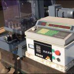 CNCEDM電気機械ボックスの保守と修理の方法