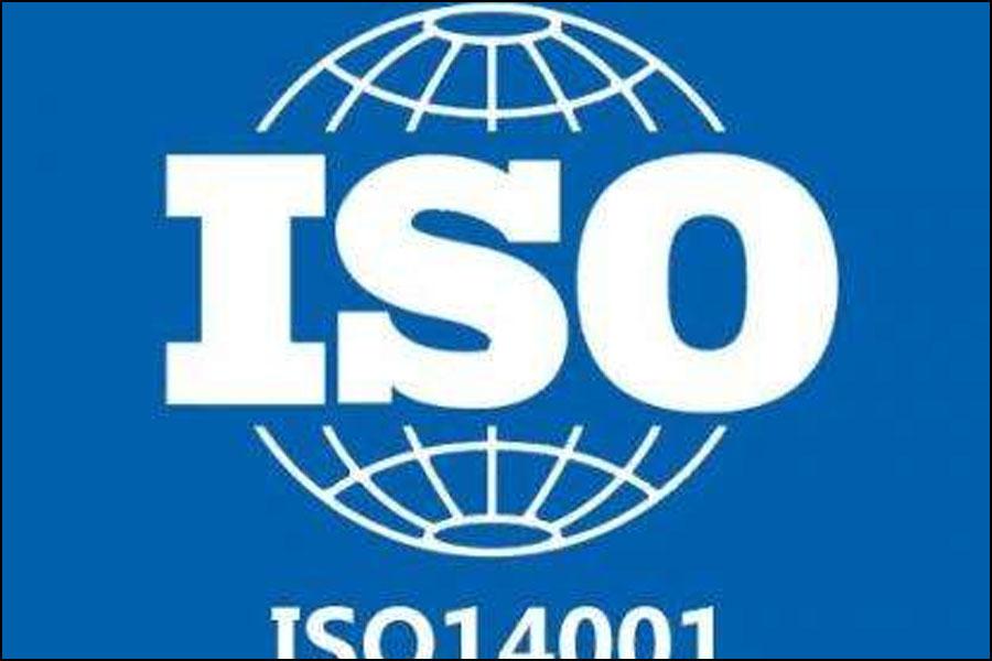 PTJ認定ISO 14001環境認証